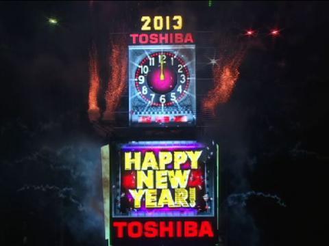 Times Square Ball 2013